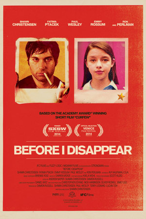 Before I Disappear (2014) DVD Release Date
