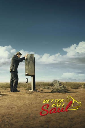 Better Call Saul (TV Series 2015- ) DVD Release Date