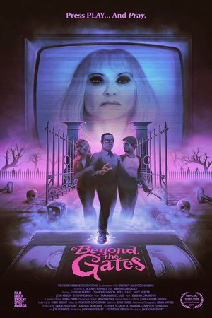 Beyond the Gates (2016) DVD Release Date