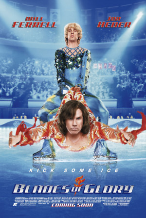 Blades of Glory (2007) DVD Release Date