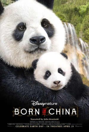Born in China (2016) DVD Release Date