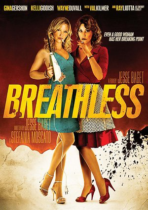 Breathless (2012) DVD Release Date