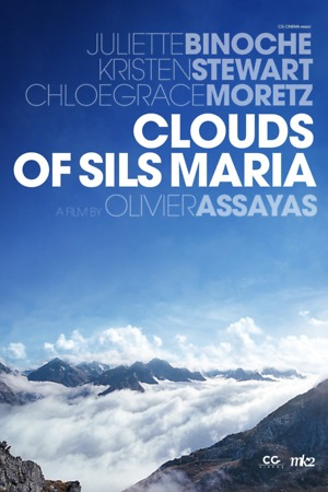 Clouds of Sils Maria DVD Release Date