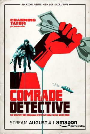 Comrade Detective (TV Series 2017- ) DVD Release Date