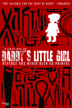 Daddy's Little Girl (2012) DVD Release Date