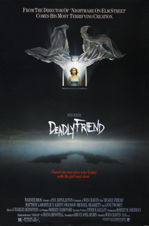 Deadly Friend (1986) DVD Release Date