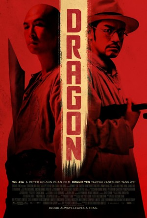 Dragon (2011) DVD Release Date