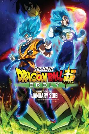 Dragon Ball Super: Broly (2018) DVD Release Date