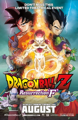 Dragon Ball Z: Resurrection 'F' (2015) DVD Release Date