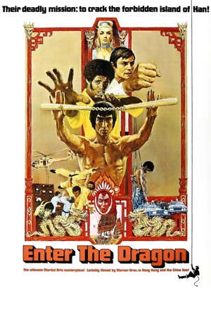 Enter the Dragon (1973) DVD Release Date