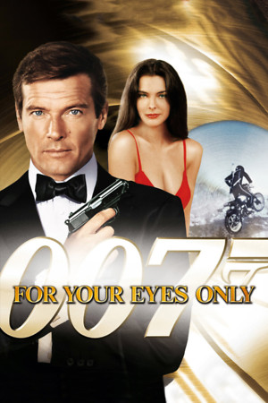 For Your Eyes Only (1981) DVD Release Date