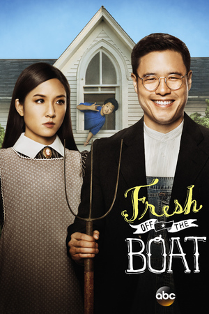Fresh Off the Boat (TV Series 2015- ) DVD Release Date