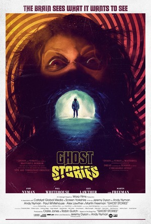 Ghost Stories (2017) DVD Release Date