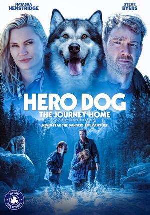 გმირი ძაღლი / Gmiri Dzagli / Hero Dog: The Journey Home