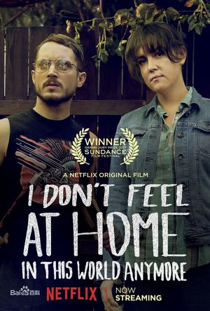 I Don't Feel at Home in This World Anymore. (2017) DVD Release Date