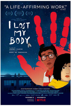 I Lost My Body (2019) DVD Release Date