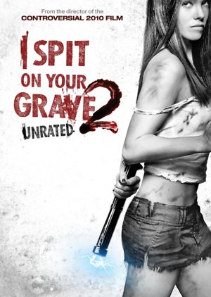 I Spit on Your Grave 2 (2013) DVD Release Date