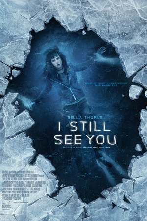 I Still See You (2018) DVD Release Date