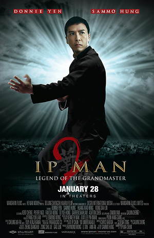 Ip Man 2 (2010) DVD Release Date