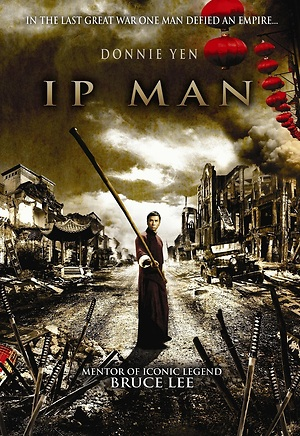 Ip Man (2008) DVD Release Date