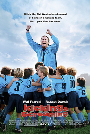 Kicking & Screaming (2005) DVD Release Date