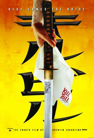 Kill Bill: Vol. 1 (2003) DVD Release Date