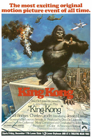 King Kong (1976) DVD Release Date