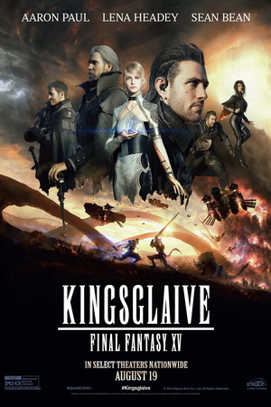 Kingsglaive: Final Fantasy XV (2016) DVD Release Date