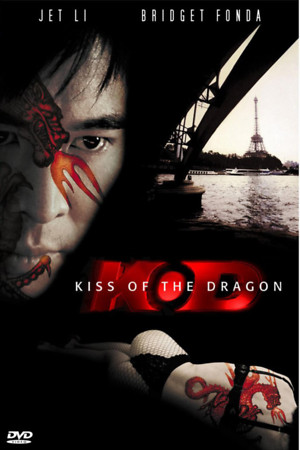 Kiss of the Dragon (2001) DVD Release Date