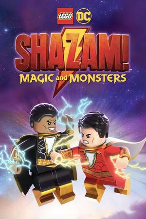 LEGO DC: Shazam - Magic & Monsters (2020) DVD Release Date