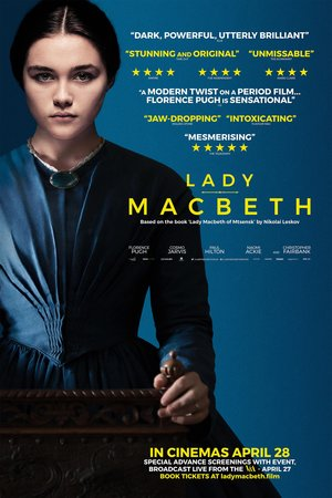 Lady Macbeth (2016) DVD Release Date