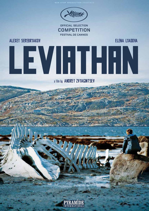 Leviathan (2014) DVD Release Date