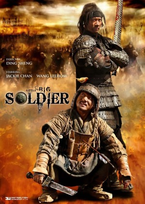 Little Big Soldier (2010) DVD Release Date