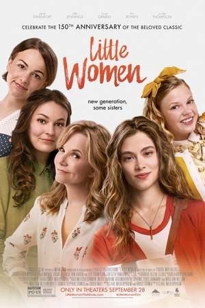 New Dvd Releases December 2020 Little Women DVD Release Date December 18, 2018