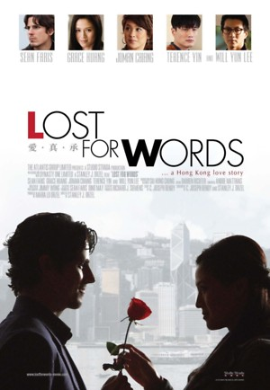 Lost for Words (2013) DVD Release Date