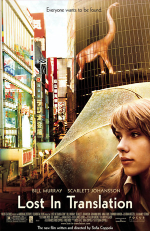 Lost in Translation (2003) DVD Release Date