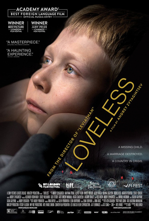Loveless (2017) DVD Release Date