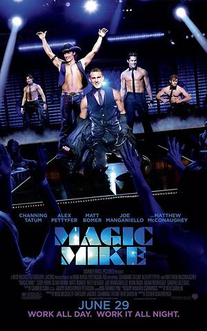Magic Mike (2012) DVD Release Date
