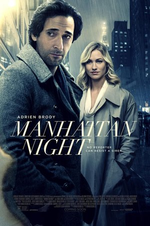 Manhattan Night (2016) DVD Release Date