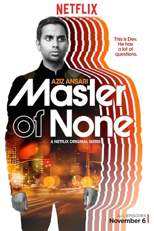 Master of None (TV Series 2015- ) DVD Release Date