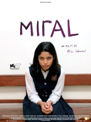 Miral (2010) DVD Release Date