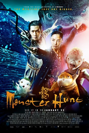 Monster Hunt (2015) DVD Release Date