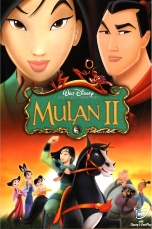 Mulan II (Video 2004) DVD Release Date