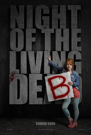 Night of the Living Deb (2015) DVD Release Date