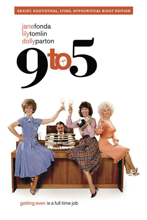Nine to Five (1980) DVD Release Date