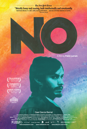 No (2012) DVD Release Date