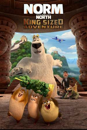 Norm of the North: King Sized Adventure (2019) DVD Release Date
