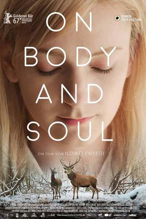 On Body and Soul (2017) DVD Release Date