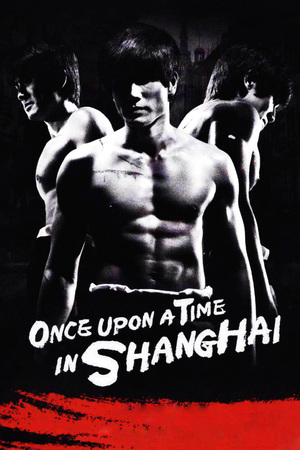 Once Upon a Time in Shanghai (2014) DVD Release Date