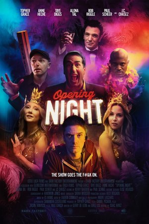 Opening Night (2016) DVD Release Date